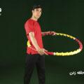 ورزشکاری با حلقه لاغری و تی شرت قرمز با بک سبز